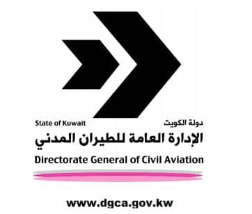DGCA , kuwait civil aviation , iiq8, indianinq8