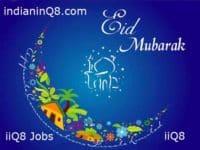 Eid-ul-fitr-2020, Eid Mubarak, iiQ8, indianinq8, Ramzan