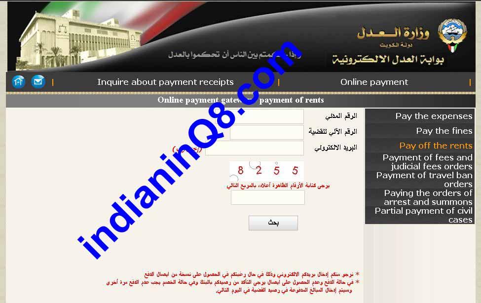 House Rent online Kuwait, iiQ8, indianinq8