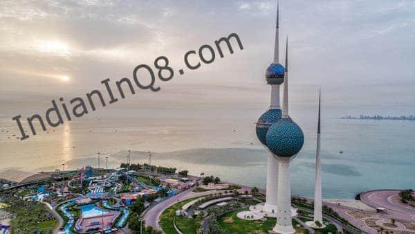 Kuwait, iiQ8, indianinq8, Q8news, iiQ8jobs