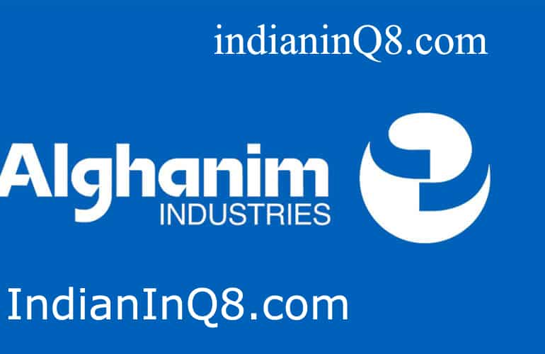 alghanim industries, iiq8, Q8 Alghanim, iiQ8jobs