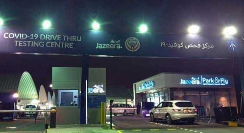 covid-19 testing center, kuwait, iiq8, coronavirus testing center