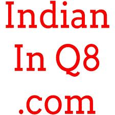iiQ8, indianinQ8, iik, Q8jobs, iiQ8jobs (3)