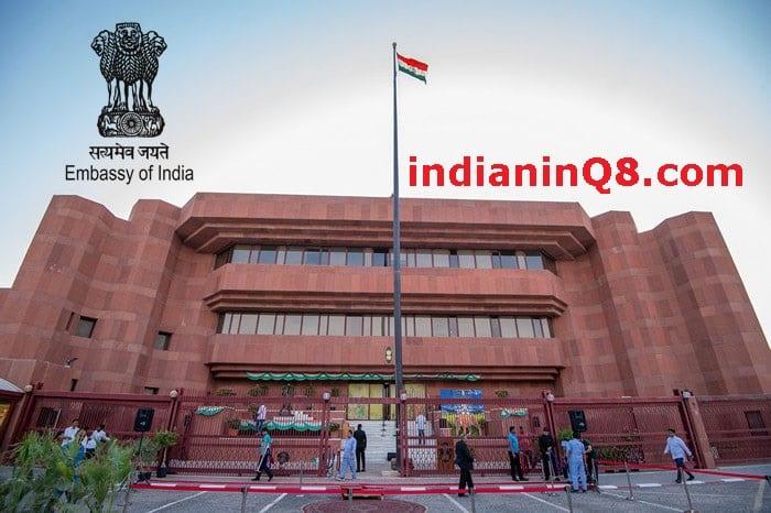 indianembassy kuwait, iiQ8, indian embassy kuwait, indianinQ8