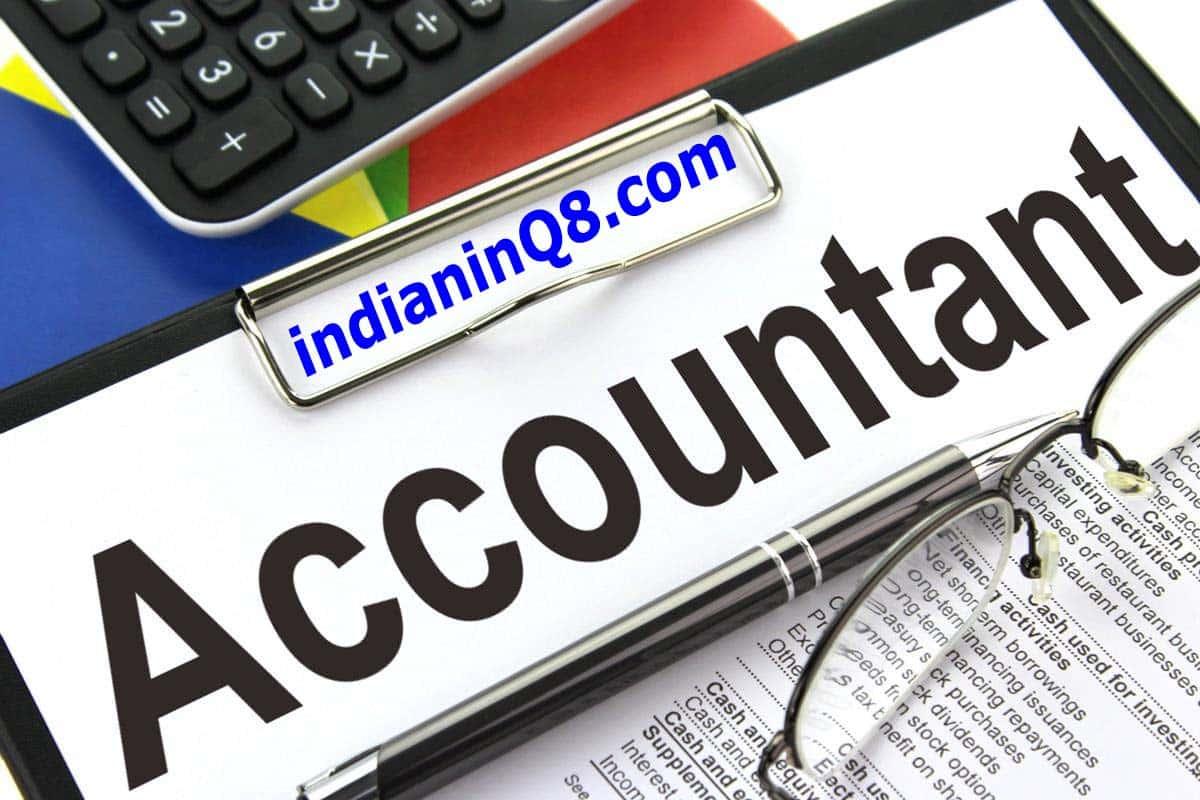 Accountant, iiQ8, indianinQ8, iik, indiansinkuwait