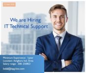 Urgently required, IT Technical Support, Kuwait Job Vacancy, iiQ8Jobs