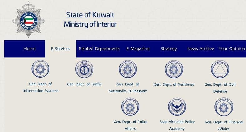 MOI Kuwait residence transfer, renewal, iiQ8, indianinq8