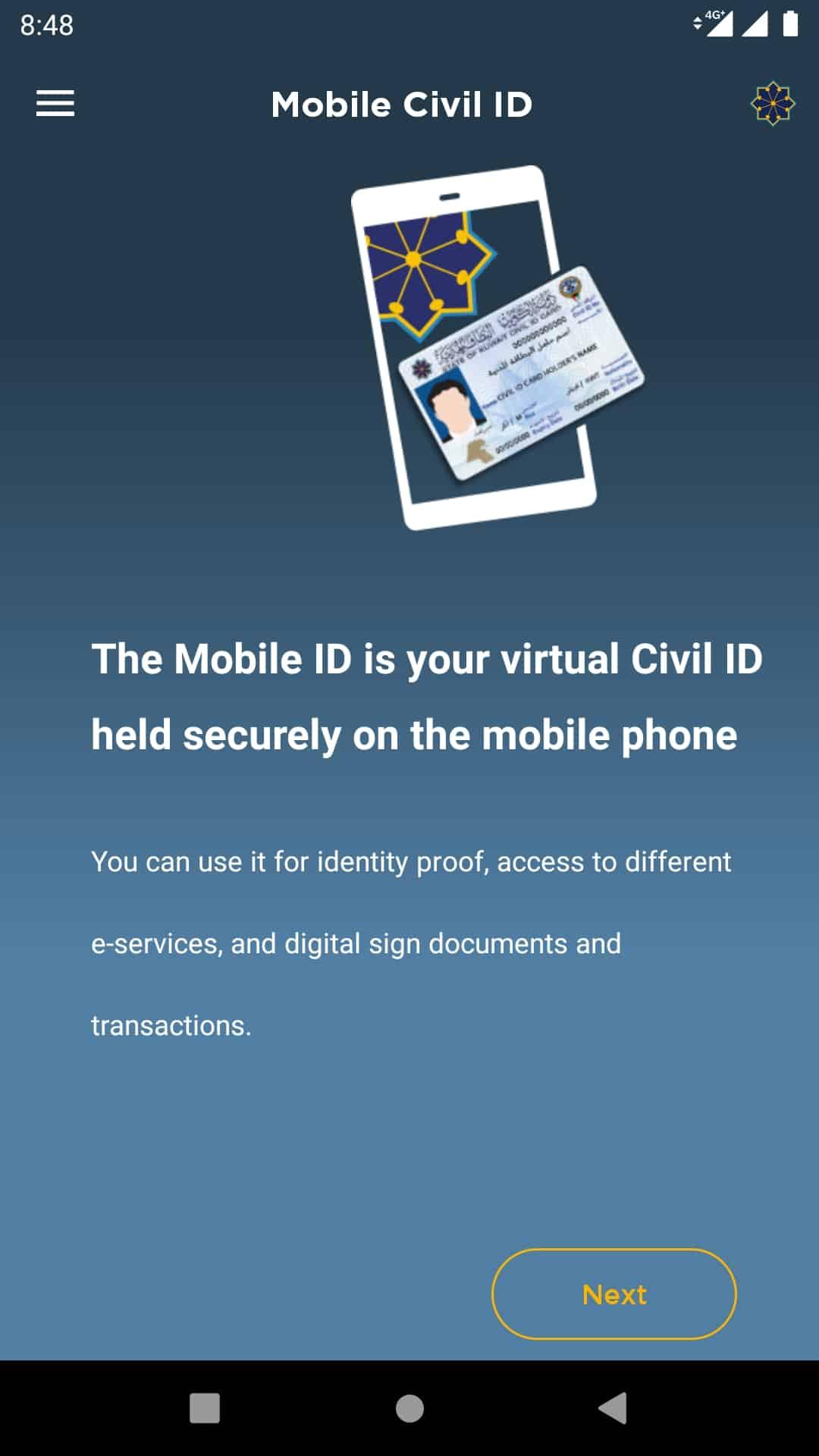 Activate Digital Civil ID, Kuwait Civil ID on Mobile or Tab, iiQ8, PACI 1