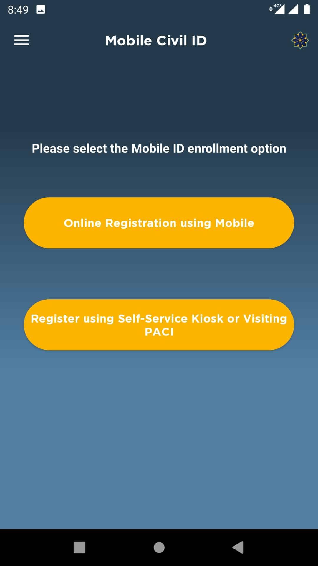 Activate Digital Civil ID, Kuwait Civil ID on Mobile or Tab, iiQ8, PACI 3