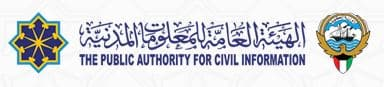 Kuwait online appointment , paci appointment, civil id , iiq8