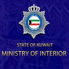 MOI Kuwait, Ministry of Interior Kuwait, iiQ8