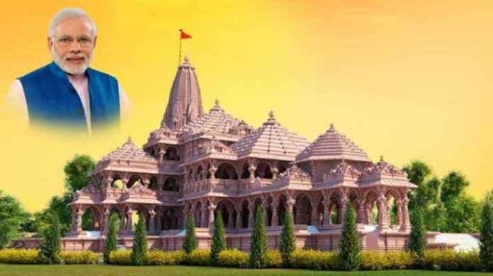 Ayodhya Ram Mandir Bhoomi Pujan LIVE , iiQ8, PM Modi To Arrive