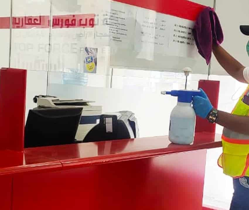 Bus Pass Office Working Hours, iiQ8, CityBus Pass Office Timing