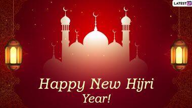 Wish You Happy Islamic New Year 2020, Muharram, iiQ8, Hijri New Year 1442