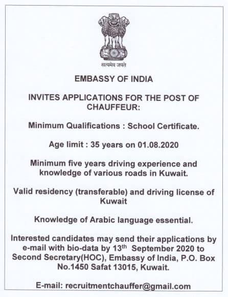Indian Embassy Job Vacancy, iiQ8, Kuwait Job