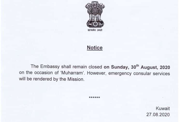 Indian Embassy in Kuwait - Holiday Note, iiQ8 1