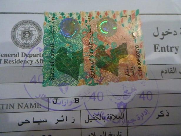 Kuwait Visa, iiQ8, indianinq8