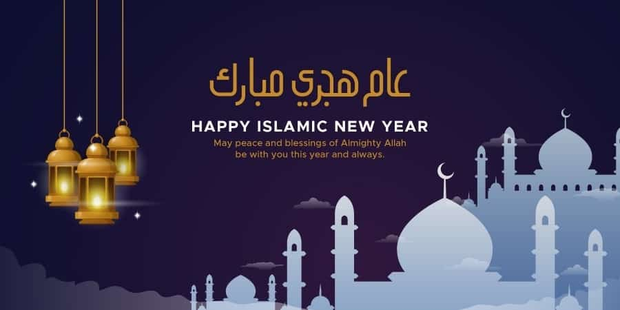 New Year Hijri 2020 Holiday in Kuwait, iiQ8, Muharam Holiday