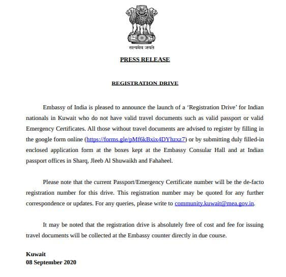 Registration Drive for Indians in Kuwait who do not have valid travel documents, iiQ8 1