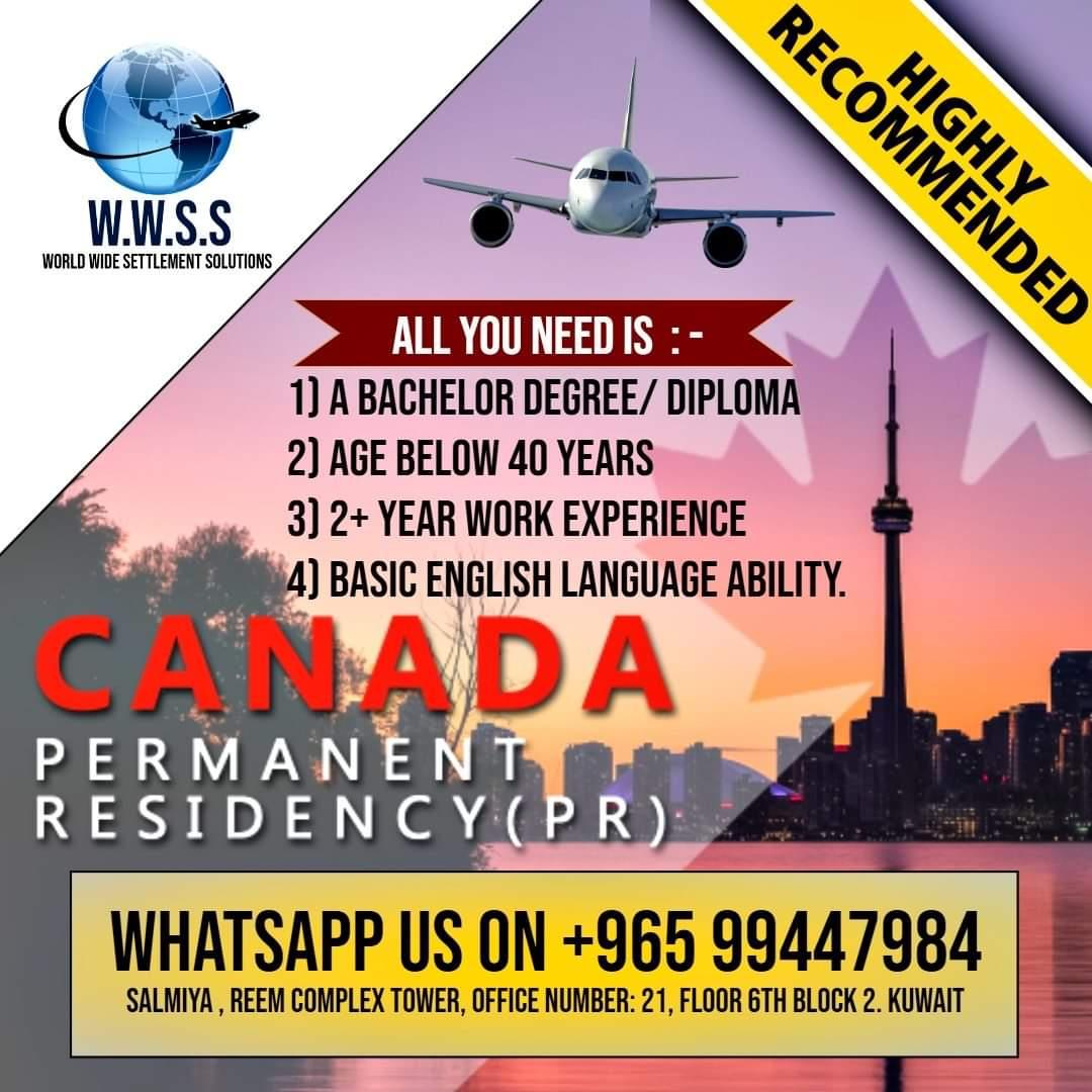 iiQ8 News, indianinq8, We are hiring, iiQ8jobs