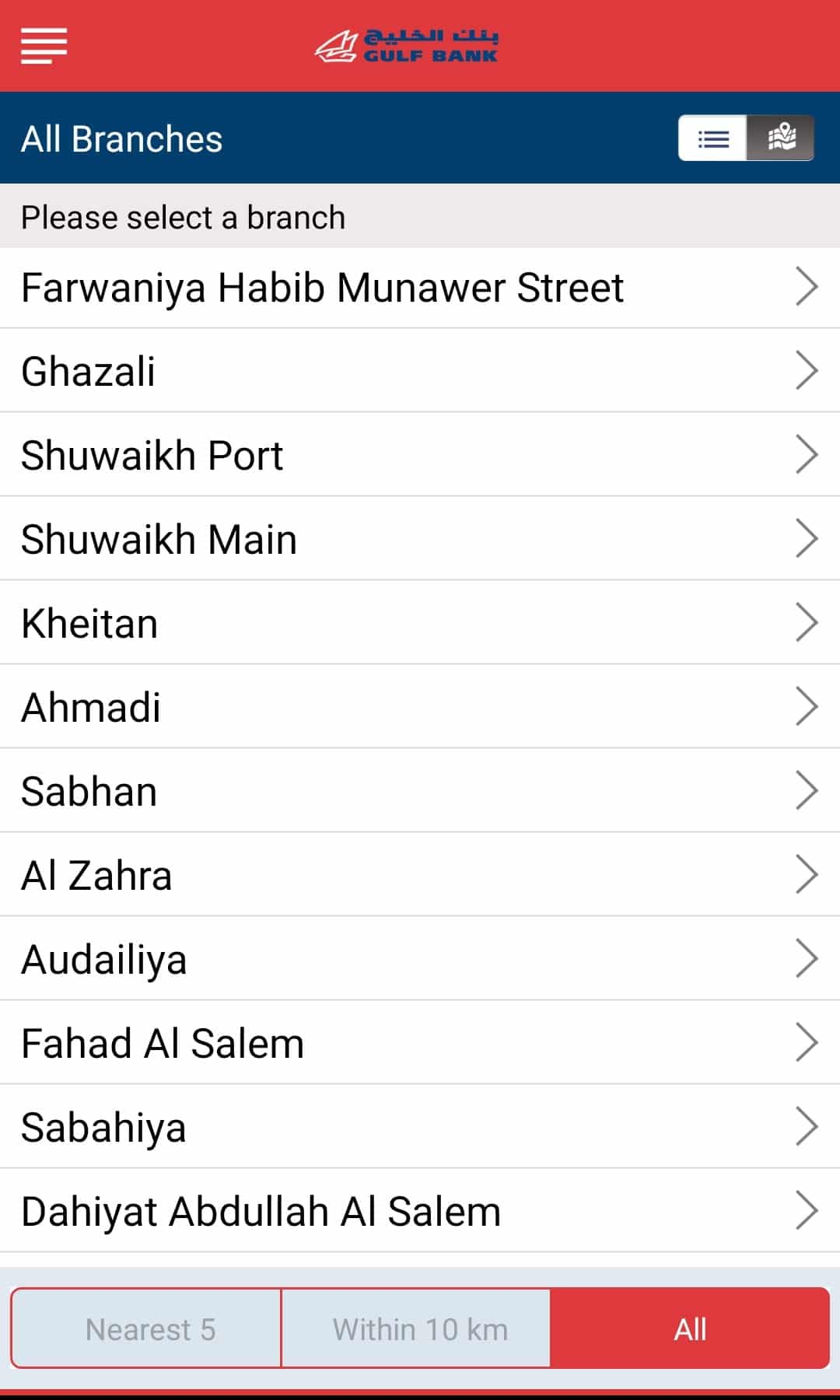 Gulf Bank App For Booking Branch Appointments, iiQ8 4