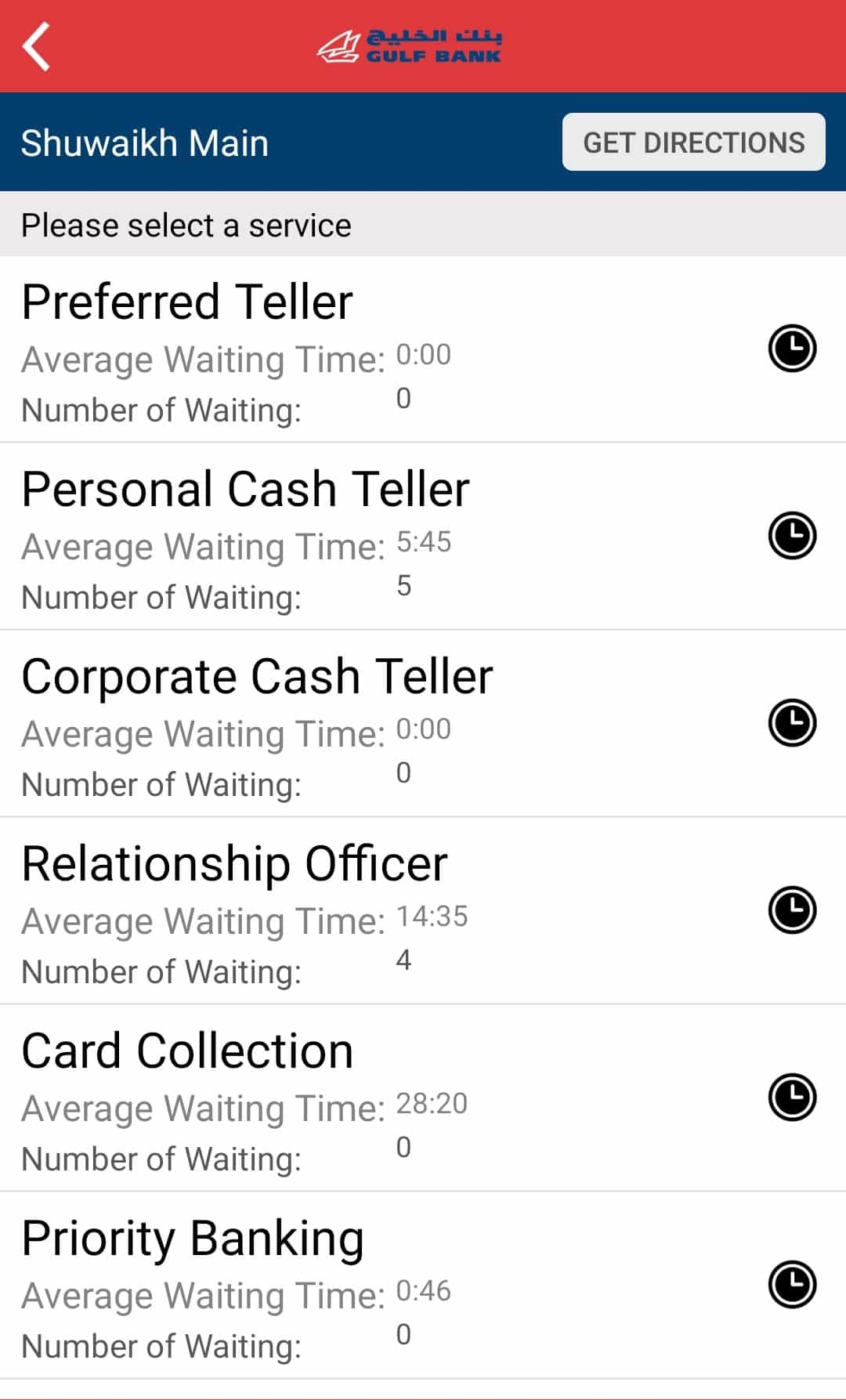Gulf Bank App For Booking Branch Appointments, iiQ8 7
