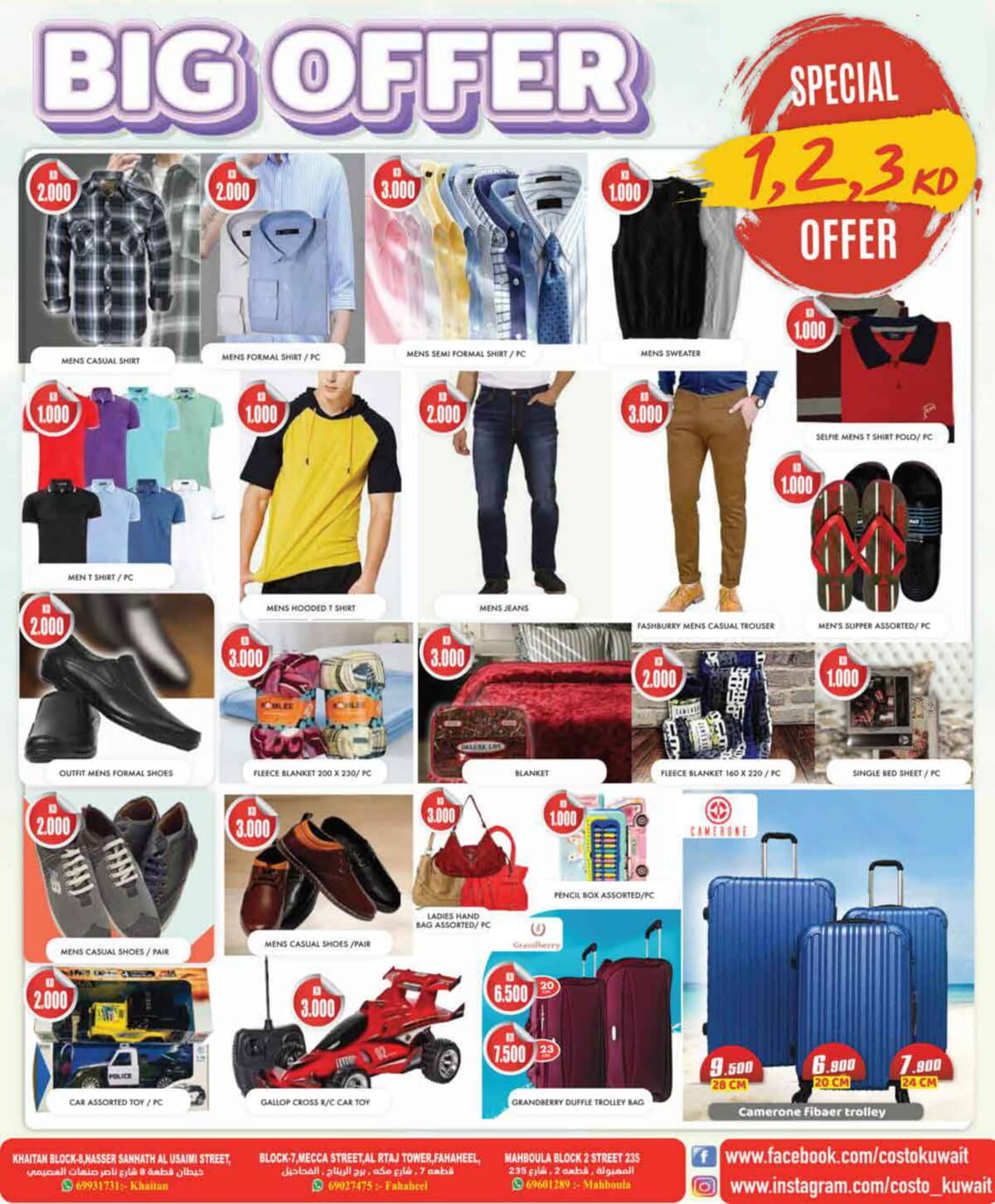 Grand Hyper Promotions, iiQ8, Grand Kuwait Offers, Weekly Deals 7