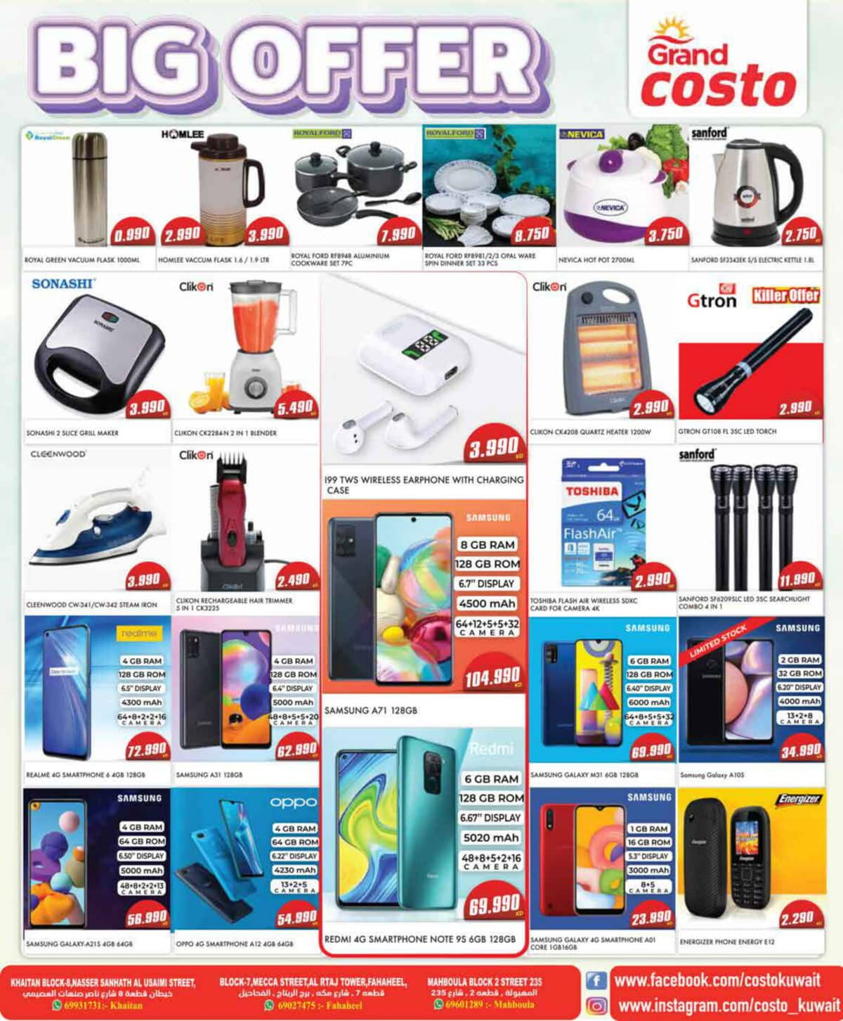 Grand Hyper Promotions, iiQ8, Grand Kuwait Offers, Weekly Deals 8