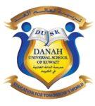 Danah Universal School of Kuwait - Salwa, Kuwait , iiQ8, indianinq8